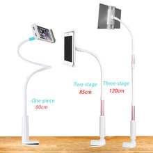 2017 Universal Flexible Lazy Long Arm Gooseneck For Pad Car Mount Funny Tablet Stand Holder Desktop Bed Mobile Cell Phone Holder