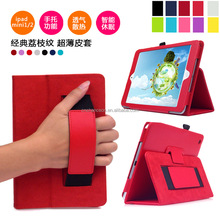 Luxury PU Leather Lichee Pattern Tablet PC Case Cover for Ipad mini 1 & 2 CO-LTC-317
