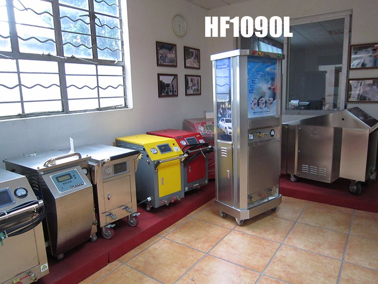 HF1090L Flagship Steam Car Washer
