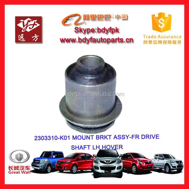 2303310-K01Great wall Hover Front drive shaft rubber sleeve