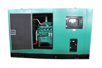 200kw 250kva yuchai engine silent diesel generator price in bangladesh for sale