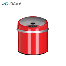 china market top selling latest products 6l toilet red mini electric sensor garbage can