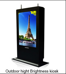 22 inch transparent lcd display with show box /showcase for natural stone jewelry
