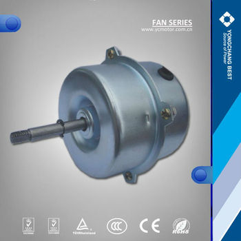 electric motor cooling fan 220v