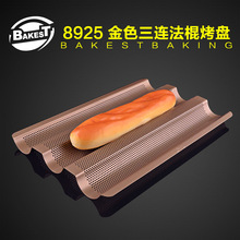 8925 Three-part Golden Non Stick Perforated French Baguette Baking Tray