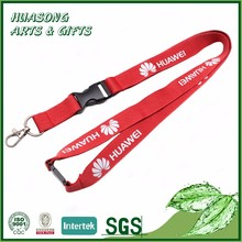One funny novelty social worker police whistle lanyard