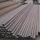 Cold drawn seamless steel tube and tubing for power generation