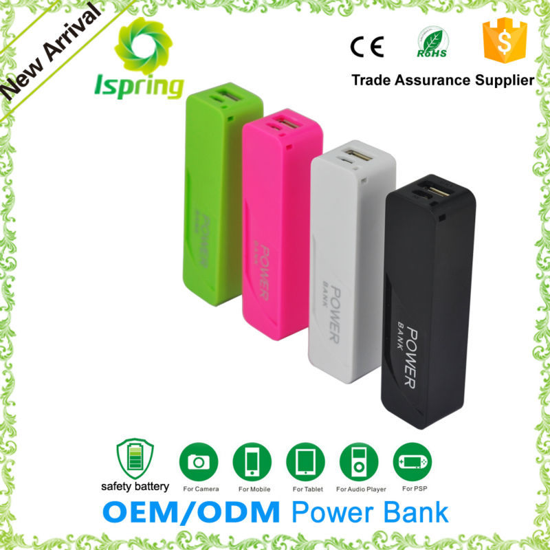 2600mah smart mobile powerbank,2016 wireless powerbank