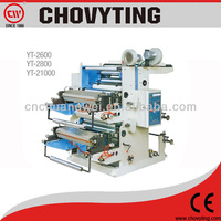 plastic film flexography printing machine