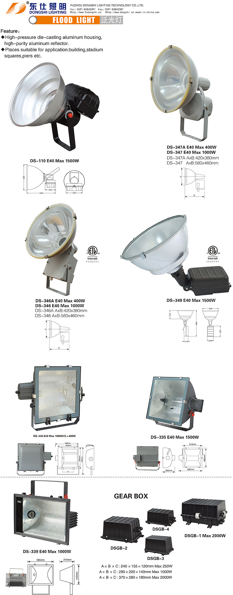 1000W metal halide architectural beam flood light with gear box