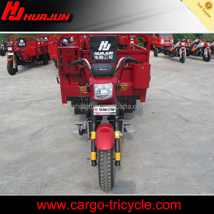 400cc motorcycle engine/3 wheel motorcycles used/3 wheel motorized bike