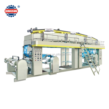 QDF-H Series High Speed Dry Laminating Machine for Flexible Packaging