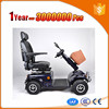 wheelchair small 6000w electric scooter with one seat