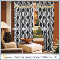 2015 New design High grade Multi-color lace cafe curtain