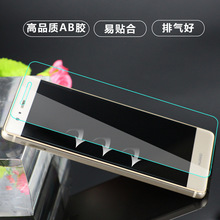 Most popular anti-fingerprint and Scratch-resistant 9h highly protective 2.5d tempered glass screen protector for huawei p10