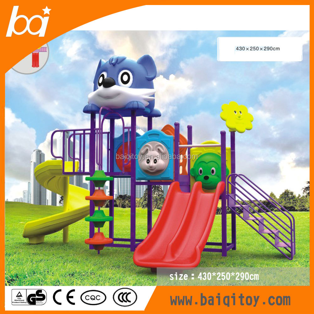 Funny kindergarten preschool kids outdoor playground equipment