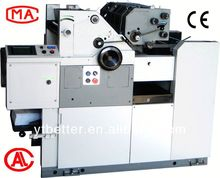 JB470PJ-4S two-color offset printing machine roll to roll