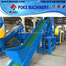 waste plastic PP PE film crushing washing recycling machine