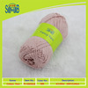 china eco friendly baumwolle yarn factory smb hot wholesales OEKO TEX quality 50g skeins hand knitting 100% cotton yarn