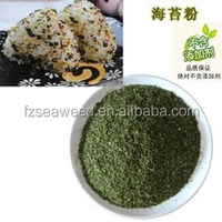 Green Grill Ulva/Nori/ Aonori , Kering Ulva Lactuca for Snack Ingredients