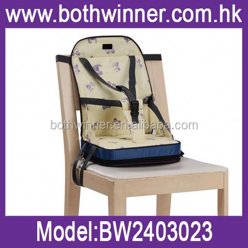 Travel baby booster chair ,H0T394 baby chair inflatable baby booster seat , double seat folding chairs