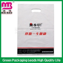 competive price tridie cut handle plastic bag with welded patch