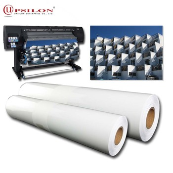 108Gsm 36 Inch Matte Inkjet Photo Wholesale Paper Roll