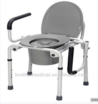 Folding Steel Commode wheelchair with toilet BME688