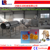 Extruded Pet Food Production Line Plant