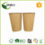 Double Wall Disposable Coffee Paper Cup