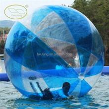 Giant Water Walking Balls and Bodyzorbing Hire Bumper Ball Bubble Football