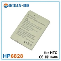 Wholesale Replacement 3.7V Lithium Polymer Battery HP6828 batteria del telefono cellulare