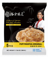 Chinese Food Factory Roti Paratha Plain 5 pcs