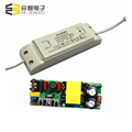 90-264V External PF0.97 THD 10% 50 Watt 1050mA LED driver 50w