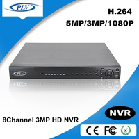 OEM ODM 5MP 1080P Network CCTV P2P NVR digital video recorder cms h.264 dvr h264 cms free software firmware