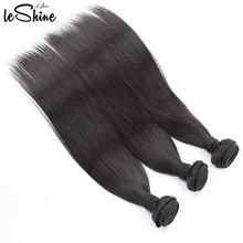 Unprocessed Full Cuticle Aligned Free Sample 8a Grade Mink Brazilian Human Hair Extension
