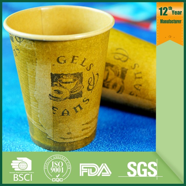 Brown biodegradable hot drink cups, PLA coated single wall craft paper cup