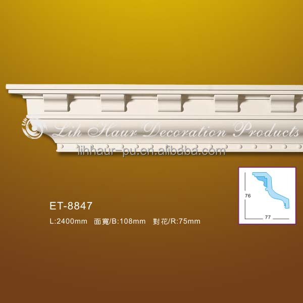 2014 Hot selling dentil molding exterior