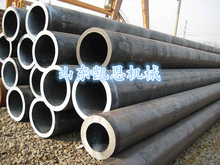 China manufacturer sus304 stainless steel tube/pipe