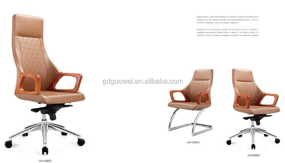 modern leather chair with wooden armrest