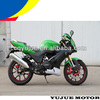 Promotion 250cc New Motorcycle 2014