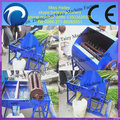 popular in many countries good quality mini rice thresher machine 0086-13503826925