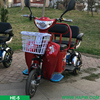Adult electric motorcycle truck 3-wheel tricycle for sale Electric tricycle