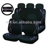 Luxury PU leather car seat cover pack