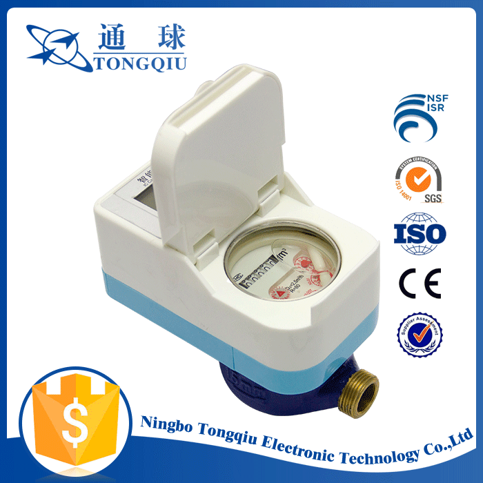 Manufacturer Factory Directly Cheap Top Quality Customized use ic card brass casting smart water meter price