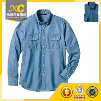 100% cotton raw jeans denim material for shirt