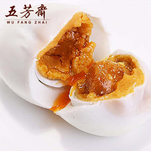 WuFangZhai Brand 8pcs Snack Product Salted Duck Egg Chinese Food