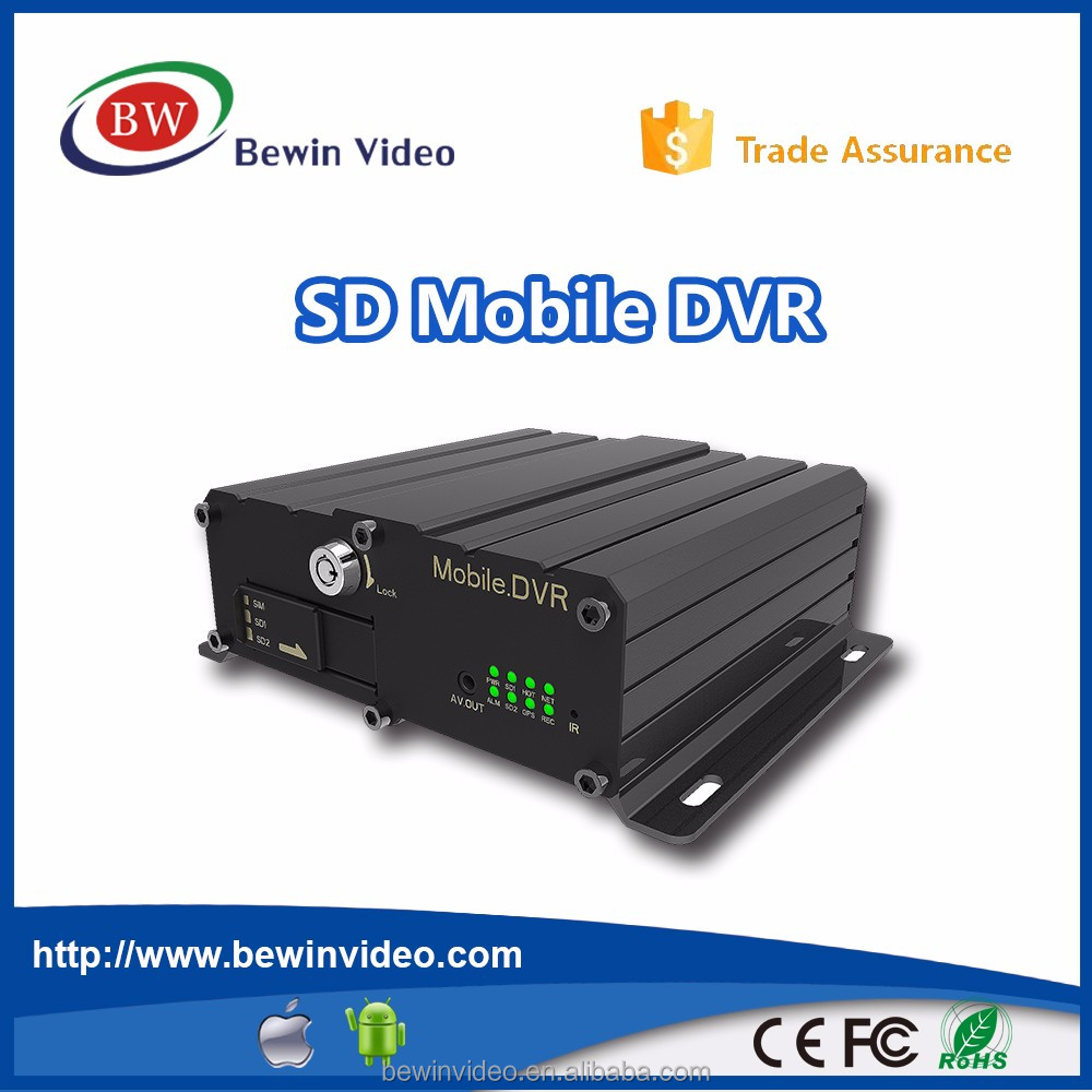 Vehicle Security System ahd mdvr 3G Mobile DVR with GPS and double 128 GB SD Card