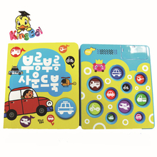 children sound music board book&book printing service and book manufacturer