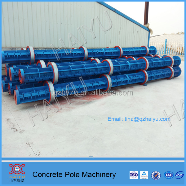 12 meter electric concrete pole mould